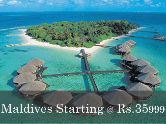 Mersmerizing Maldives
